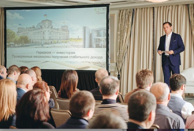Форум инвесторов коммерческая недвижимость недвижимость Москваа аренда офиса