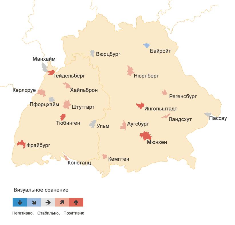 Рост жилого фонда на юге Германии