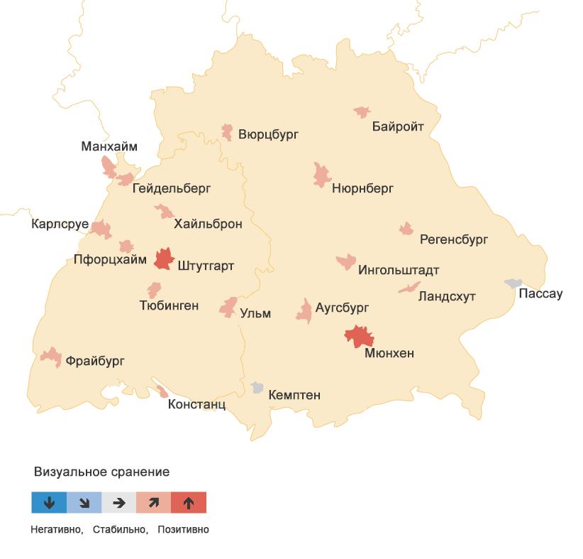 Рост строительства жилья на юге Германии