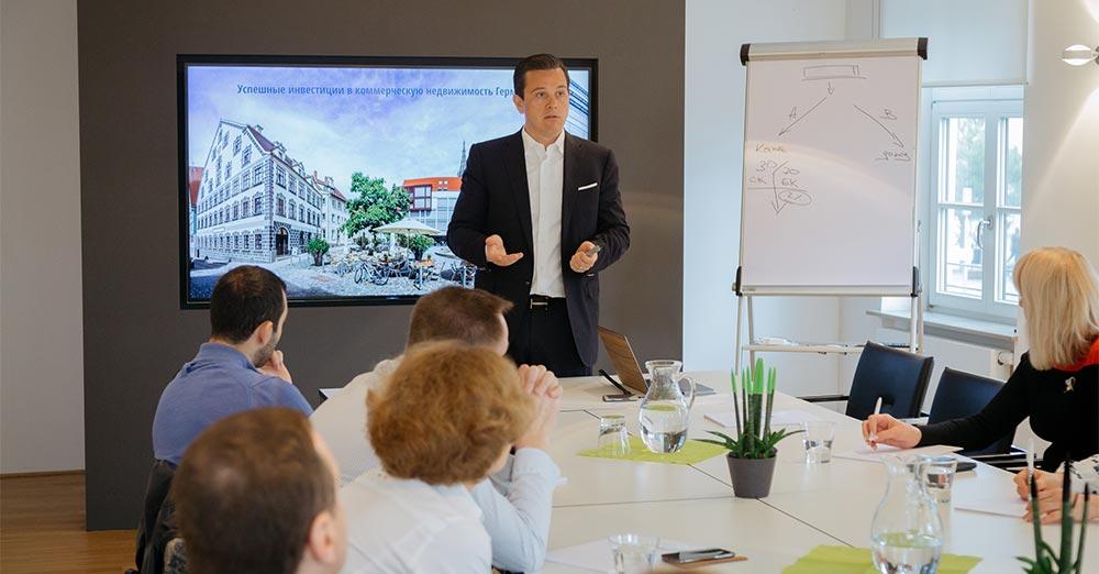 Презентация Вильгельма Хиберта для инвесторов